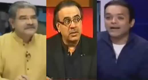 Special Transmission On ARY News (Govt Crackdown) – 28th October 2016