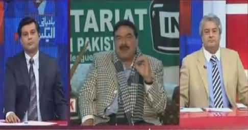 Special Transmission On ARY (Local Bodies Elections) 8PM To 9PM – 4th December 2015