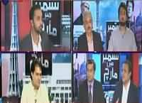 Special Transmission On ARY News (March) 10PM To 11PM – 3rd September 2016