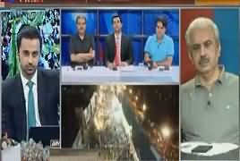 Special Transmission On ARY News (Nawaz Sharif in Lahore) – 12th August 2017