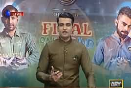 Special Transmission On ARY News (Pakistan Won) – 18th June 2017