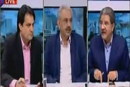Special Transmission On ARY News (Panama Case Verdict) – 20th April 2017