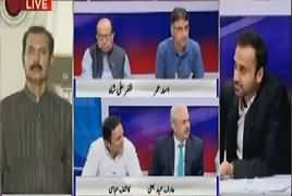 Special Transmission On ARY News (Panama Case Verdict) – 28th July 2017