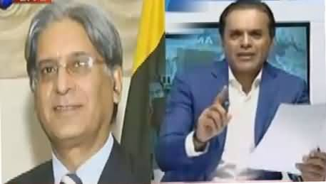 Special Transmission On ARY News (Panama Case Verdict) Part-2 – 20th April