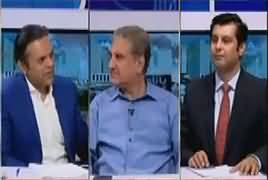 Special Transmission On ARY News (Panama Faisla) Part-3 – 20th April 2017