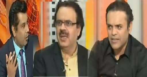 Special Transmission On ARY News (Panama Leaks Episode 2) – 9th May 2016