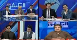 Special Transmission On Ary News (Part-1) – 24th July 2018