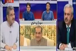 Special Transmission On ARY News (PM Nawaz Disqualified) – 28th July 2017