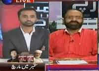 Special Transmission On ARY News (PTI March) 7PM To 8PM – 3rd September 2016