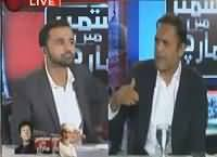 Special Transmission On ARY News (PTI & PAT March) 8PM To 9PM – 3rd September 2016
