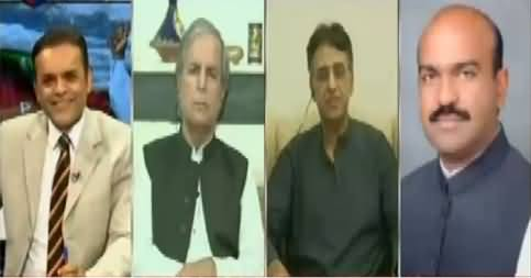 Special Transmission On ARY News (PTI's Raiwind March) [Part-2] – 29th September 2016