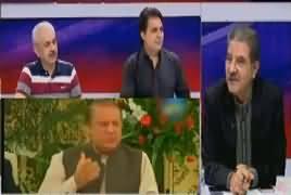 Special Transmission On ARY News (Shahbaz Sharif Nex PM?) – 29th July 2017