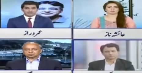 Special Transmission On Asad Umar Resignation - 18th April 2019