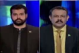 Special Transmission On Bol News (Part-1) – 29th July 2018