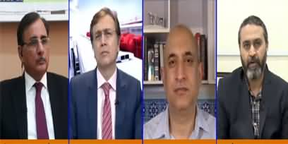 Special Transmission on Budget 2020-21 (Expectations) - 12th June 2020