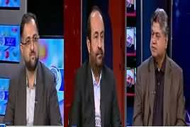Special Transmission On Capiltal News (ECO Summit) – 1st March 2017