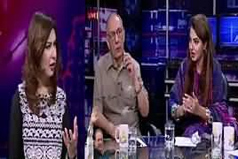 Special Transmission On Capital (Nawaz Sharif Rally) – 12th August 2017
