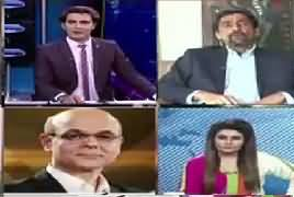 Special Transmission On Capital (Panama Case) – 17th July 2017