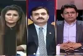 Special Transmission On Capital (PMLN Rally) [10PM To - 11PM] – 10th August 2017