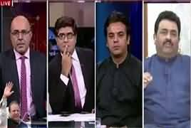 Special Transmission On Capital (PMLN Rally) [10PM To 11PM] – 11th August 2017