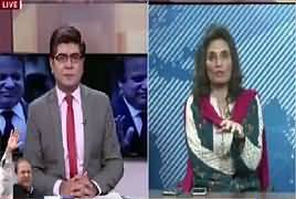 Special Transmission On Capital (PMLN Rally) [10PM To 11PM] – 9th August 2017