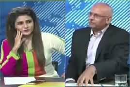 Special Transmission On Capital (PMLN Rally) [11PM To 12AM] – 9th August 2017