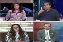 Special Transmission On Capital (PMLN Rally) [8PM To 9PM] – 10th August 2017