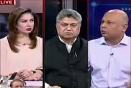 Special Transmission On Capital (PMLN Rally) [8PM To 9PM] – 9th August 2017