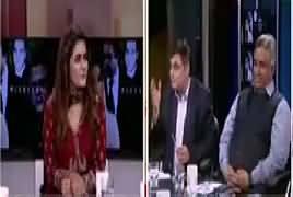 Special Transmission On Capital (Tareekhi Faisla) Part-2 – 28th July 2017