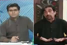 Special Transmission On Capital Tv (10PM To 11PM) – 17th September 2017
