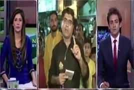 Special Transmission On Capital Tv (11PM To 12AM) – 15th September 2017