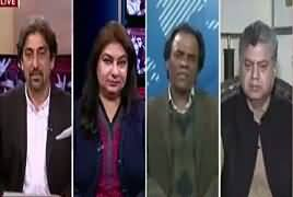 Special Transmission On Capital Tv (Mall Road Jalsa) – 17th January 2018