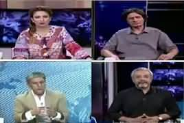 Special Transmission On Capital Tv (NA-120) – 17th September 2017