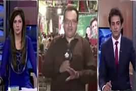 Special Transmission On Capital Tv (NA-120 By-Election) – 15th September 2017