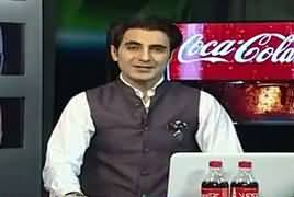 Special Transmission On Capital Tv (Pakistan VS India World Cup 2019) – 15th June 2019