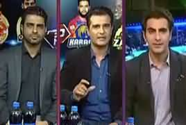 Special Transmission On Capital Tv (PSL 4 Special Transmission) – 16th February 2019