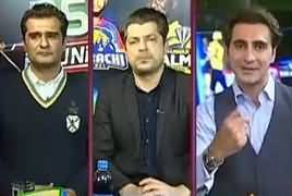 Special Transmission On Capital Tv (PSL 4 Special Transmission) – 17th February 2019