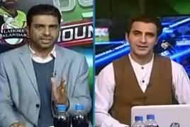 Special Transmission On Capital Tv (PSL 4 Special Transmission) – 23rd February 2019