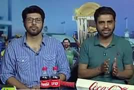 Special Transmission On Capital Tv (World Cup Special) – 29th June 2019