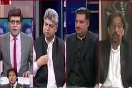 Special Transmission On Capital (Who Will Be Next PM?) – 29th July 2017