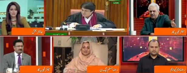 Special Transmission on Chairman Senate Election Today [Part-2] - 1st August 2019