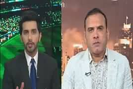 Special Transmission On Channel 24 (Cricket Ko Bachao) – 11th February 2017