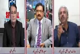 Special Transmission On channel 24 (Jamshed Dasti Ka Qasoor Kia?) – 30th June 2017