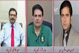Special Transmission On channel 24 (Khawaja Saad Rafique) – 2nd July 2017