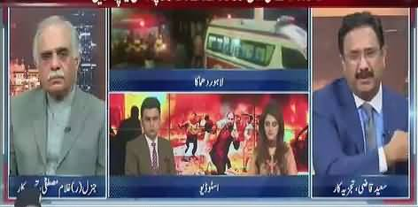 Special Transmission On Channel 24 (Lahore Blast) - 13th February 2017