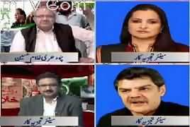 Special Transmission On Channel 24 (Nawaz Sharif Ka Elan) – 11th August 2017