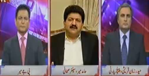 Special Transmission On Channel 24 (New Army Chief) – 22nd November 2016
