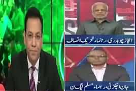 Special Transmission On Channel24 (Intolerance in Politics) – 12th March 2017