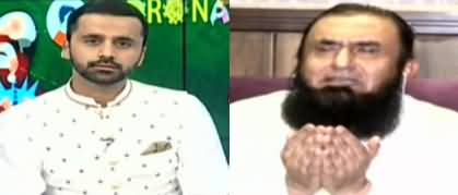 Special Transmission on Coronavirus with Waseem Badami - 22nd March 2020