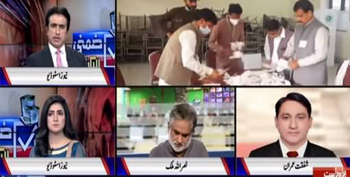 Special Transmission on Daska NA-75 By-Election - 10th April 2021